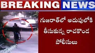 తెలుగు రాష్ట్రాలను వణికిస్తున్న చెడ్డి గ్యాంగ్ అరెస్ట్..!   Cheddi Gang Arrested   TV5 News