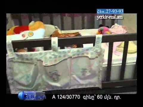 Продажа 3х комнатная квартира - Ереван - Арабкир