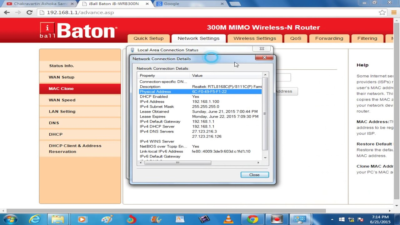 How To Settings Iball Baton Router 300m Wireless Hook Up Diagram On Setting With Dsl Configuration Setup Wifi Easily