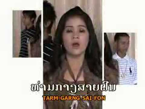 THai Music By L Zone