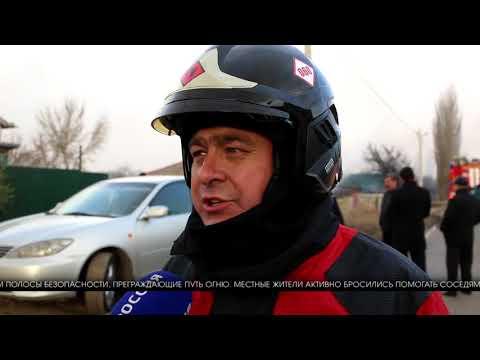 Волгоградские полицейские нашли виновных в крупном пожаре в Селезнёвке