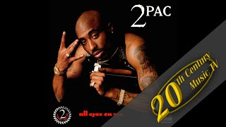 2Pac - Can't C Me (feat. George Clinton)