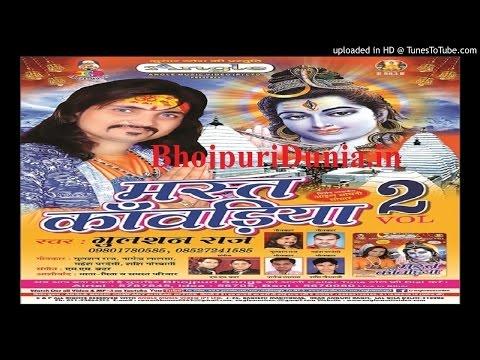 Kanwar 2015 | Saiya Devghar Ke Mela | Gulshan Raj | Angle Music | Reema Bharati