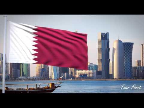 النشيد الوطني القطري - قسمـاً   Qatar National Anthem