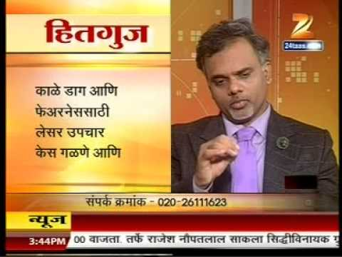 Interview of Dr. Niteen Dhepe, Medical Director, SkinCity India by Zee24Taas