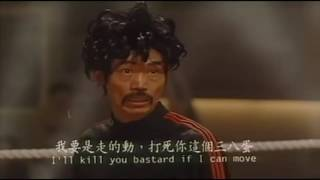 Video Stephen Chow Funniest Movie Scene download MP3, 3GP, MP4, WEBM, AVI, FLV Mei 2018