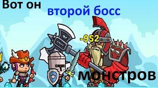 Игра Королевство коротышек 3 /мультик игра/второй босс монстров 7 серия