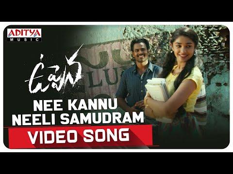 #uppena---nee-kannu-neeli-samudram-video-song-|-panja-vaisshnav-tej,-krithi-shetty-|-javed-ali-|-dsp