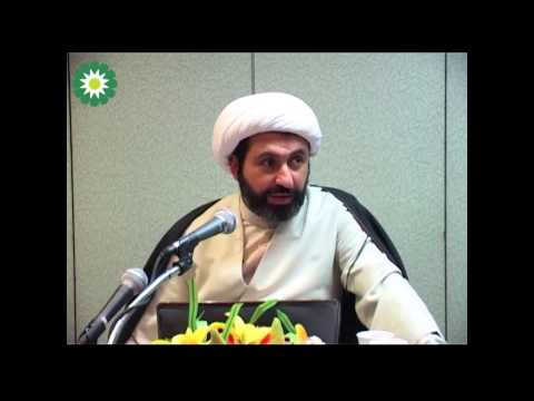 Islamic Belief System (Session 16) - Prophet of Mercy - by Sheikh Shomali