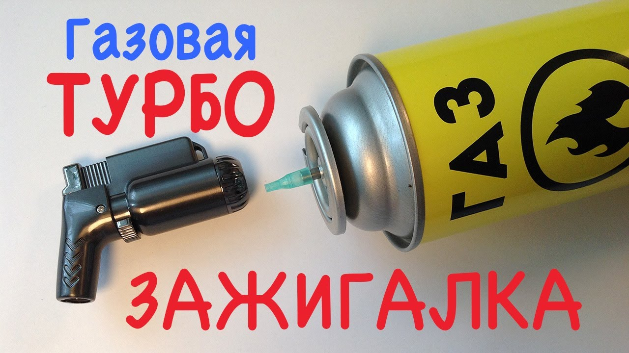 Embargo рекомендует купить зажигалки высокого качества. Американские и немецкие зажигалки: zippo, atomic. Цена от 35 до 23 222 грн. Более 500 моделей.