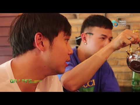 Grab Life by Chang | ระนอง Ep.4