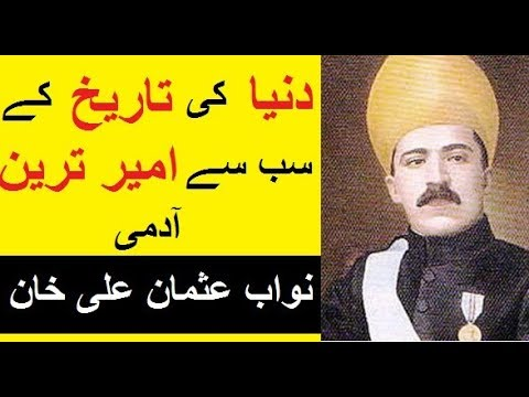 Nawab Usman Ali Khan kay Paas Kitni Dolat Thi ?? -- Hairat Angez