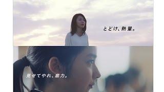 【関連動画】 ・【感動】歌うま アカペラ CM 3本 篠崎愛 満島ひかり NMB...