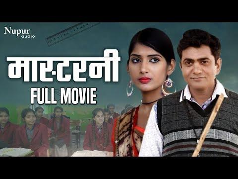 MASTERNI - Uttar Kumar, Sapna Choudhary | Dinesh Choudhary | New Haryanvi Movie Haryanavi 2019