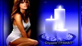 Михайлов Горит одиноко свеча
