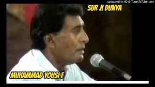 Muhammad Yousif ||Aao Rana Raho Raat