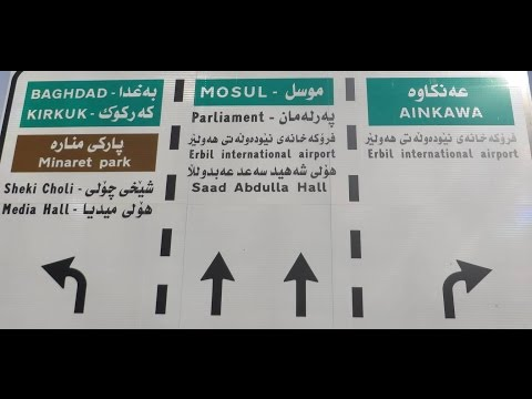 Traveling through Kurdistan-Iraq