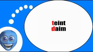 Французского видео урок = Фонетика # т д