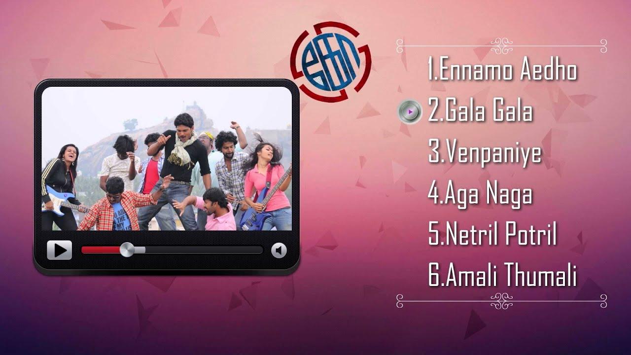 ko tamil movie songs free download sensongs