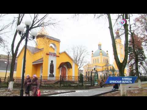Малые города России: Клинцы - родина знаменитых российских автокранов