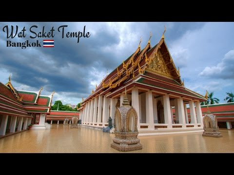 Wat Saket Temple | Bangkok | Thailand | 16th November 2016 |