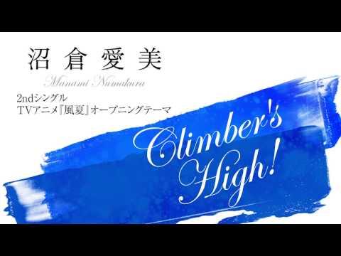「Climber's High!」の参照動画