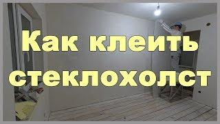 видео Декоративная покраска стен и подготовительные работы