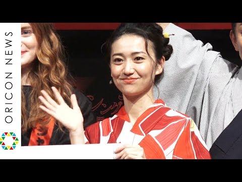 大島優子、海外キャストと英語で会話!留学の成果見せる『Netflixオリジナルシリーズ「ストレンジャー・シングス 未知の世界3」夏祭りイベント』