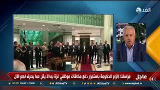 فيديو.. محلل سياسي يكشف مصير كتائب القسام بعد المصالحة