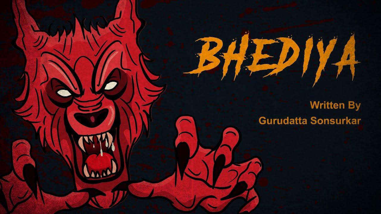 Bhediya   Werewolf   भेड़िया   Hindi Horror Stories   Evil Cat Horror Stories