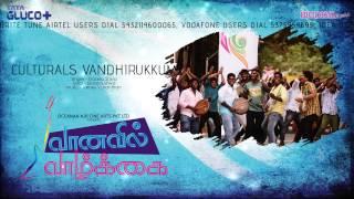 Culturals Vandhirukkum | Chennai Gana Songs | James Vasanthan