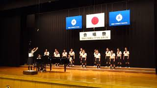 第33回合唱祭 5A 「僕が守る」 作詞:銀色夏生 作曲:上田真樹
