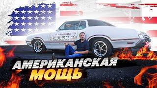 Легенда GTA живьем Oldsmobile 442 с мотором на 75 литра история и тест