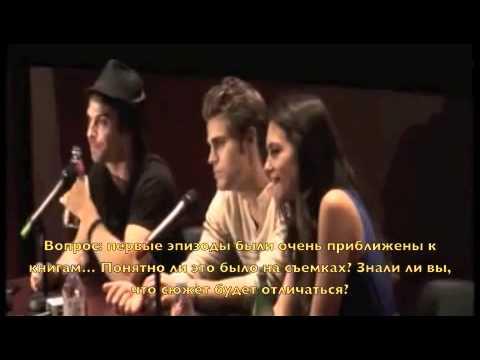 Ian Somerhalder, Paul Wesley, Torrey Devitto Paris Mystic Falls 2 // RUS SUB