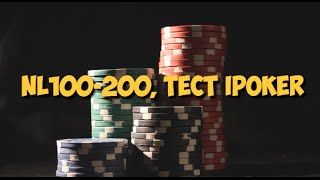 NL100-200, Тест Coral poker (сеть iPpoker)