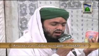 Kalam e Attar - Muddat Se Mere Dil Mein Hai Arman e Madina - Asif Attari