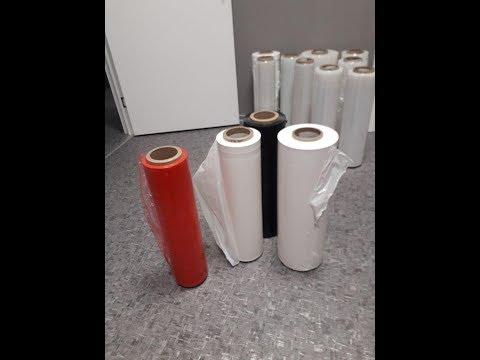 Производство упаковочных материалов.