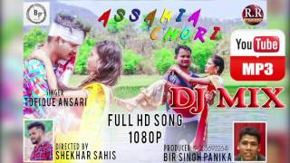 Assamiya Gori DJ Mp3