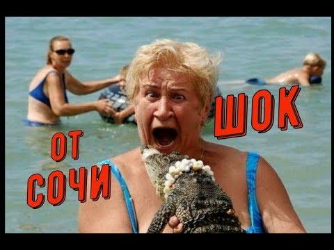 🔴🔴Я в Сочи СРАВНИВАЮ с Крымом ПЛЯЖИ и ЦЕНЫ.Пляжи в Сочи.Туристы в Сочи.Черное море.