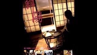 5月先行公開、6月全国順次公開 決定! 〜 太宰治生誕100年記念映画 〜 ...