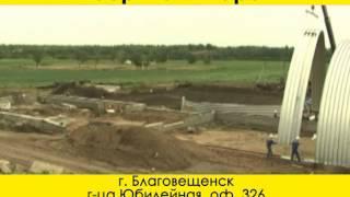 Строительство ангаров в Благовещенске ООО Фабрика Ангаров