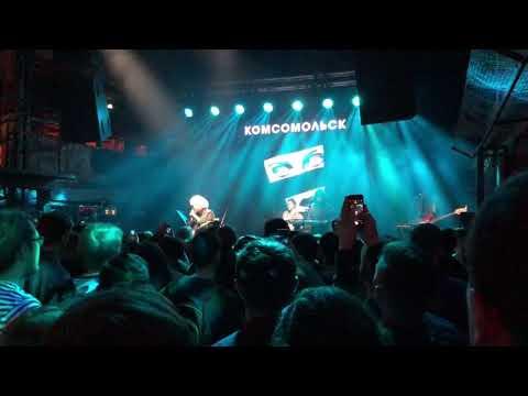 Комсомольск, концерт в Дом печати Екатеринбург 28.04.19