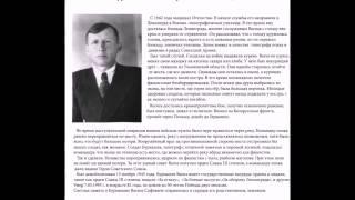 О наших дедах, воевавших в Великой Отечественной войне.