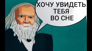Таблица  Менделеева - символ 2019 года. Слово химикам из Владивостока.