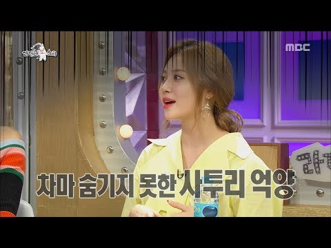 [RADIO STAR] 라디오스타 -  Forced Sikhs was in charge of the beginning of his debut, Yura?!20170621