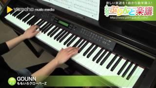 使用した楽譜はコチラ http://www.print-gakufu.com/score/detail/11556...