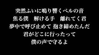 【最高に泣ける感動の遠距離恋愛ラブソング】スキマスイッチ「奏(かなで)」Piano Version フル 歌詞付き 高音質(映画「ラフ ROUGH」挿入歌)by 小寺健太(Original PV)