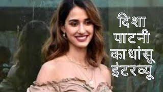 Disha Patni Video at Bareilly Hindustan Office