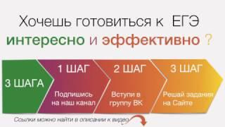 ЕГЭ 2017  Русский язык  Как писать сочинение   ✍