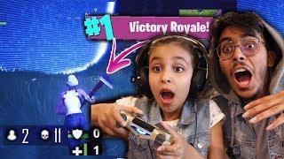 خليت اختي تلعب فورتنايت ! ( اقوى بنت في العالم !! )